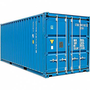 """контейнер 20 футов от """"МТК-ТРЕЙД"""""""